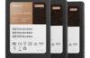 NP: Synology® presenta su gama de SSD de alto rendimiento y fiabilidad
