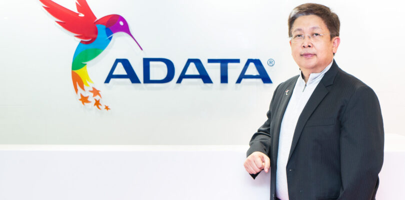 NP: ADATA celebra su vigésimo aniversario